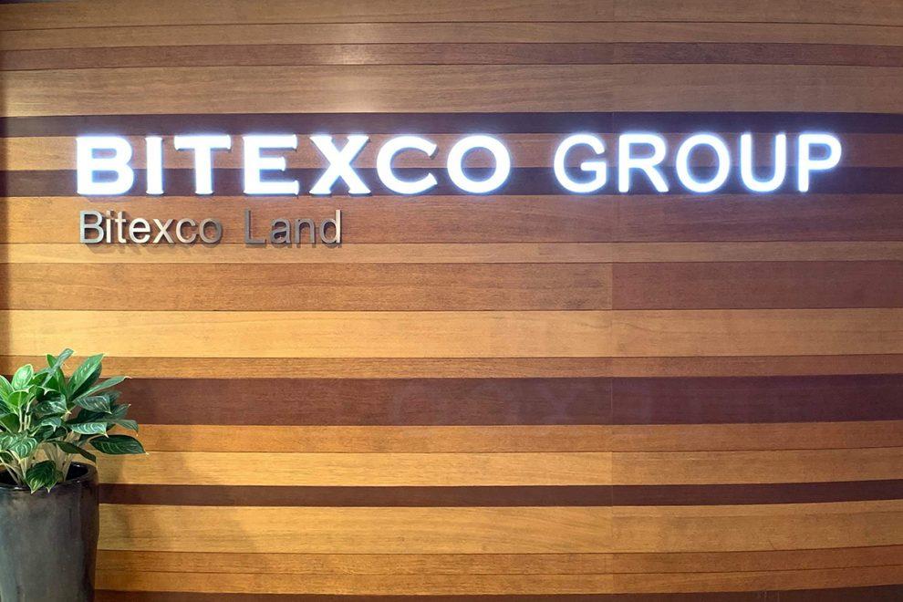 Công ty Cổ phần Bitexco Land